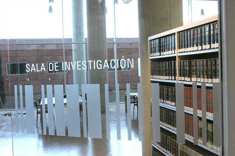 Imagen de la sala de investigación